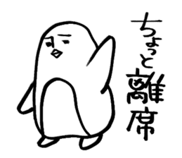 Doodle penguin Sticker2 sticker #14163607