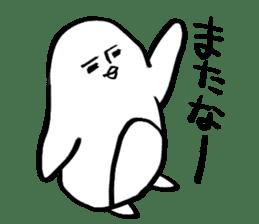 Doodle penguin Sticker2 sticker #14163612