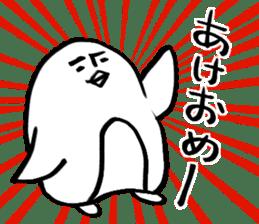 Doodle penguin Sticker2 sticker #14163634