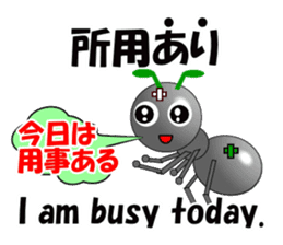 Ant Early and his friends for school sticker #14163716