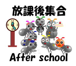 Ant Early and his friends for school sticker #14163723