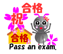 Ant Early and his friends for school sticker #14163727