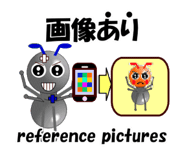 Ant Early and his friends for school sticker #14163738