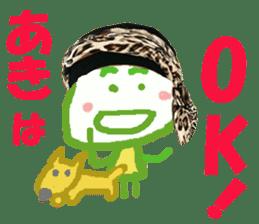 Sticker of AKIchan sticker #14164214