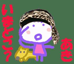 Sticker of AKIchan sticker #14164218