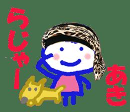 Sticker of AKIchan sticker #14164220