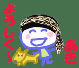 Sticker of AKIchan sticker #14164222