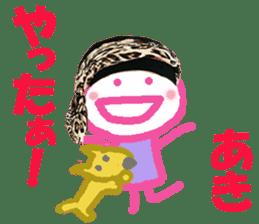 Sticker of AKIchan sticker #14164224