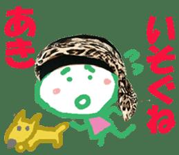 Sticker of AKIchan sticker #14164225