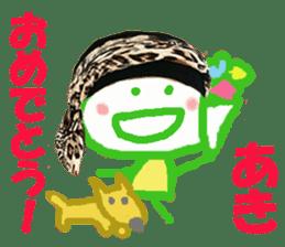 Sticker of AKIchan sticker #14164226