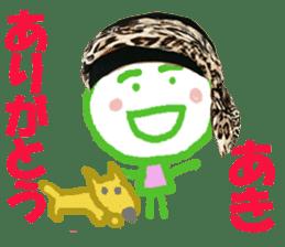 Sticker of AKIchan sticker #14164228