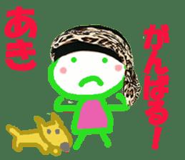 Sticker of AKIchan sticker #14164229