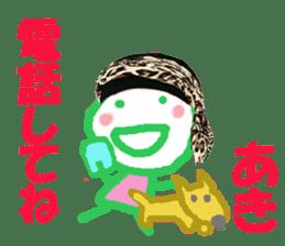 Sticker of AKIchan sticker #14164231