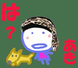 Sticker of AKIchan sticker #14164232