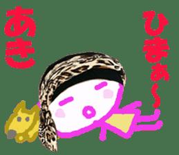 Sticker of AKIchan sticker #14164234