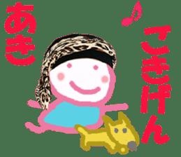 Sticker of AKIchan sticker #14164236