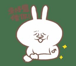 I'm Wa Jai sticker #14164285