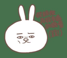 I'm Wa Jai sticker #14164309