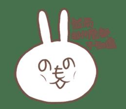 I'm Wa Jai sticker #14164315