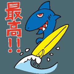Shark Vincent 2