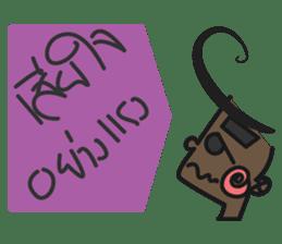 Mr.Hoksak sticker #14164762