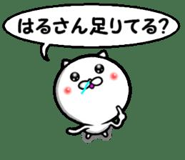 the haruchan sticker #14165070