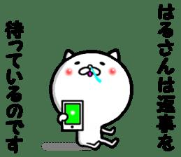 the haruchan sticker #14165073