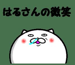 the haruchan sticker #14165074