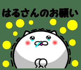 the haruchan sticker #14165081