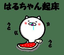the haruchan sticker #14165082