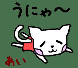 "Name Sticker of "" Ai "" sticker #14165254"