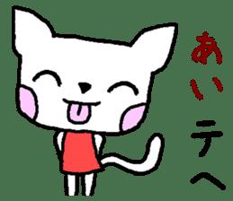 "Name Sticker of "" Ai "" sticker #14165257"