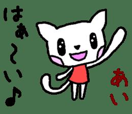 "Name Sticker of "" Ai "" sticker #14165258"