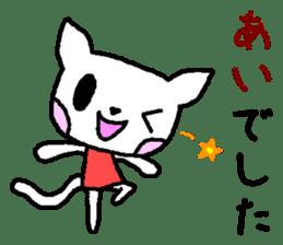 "Name Sticker of "" Ai "" sticker #14165285"