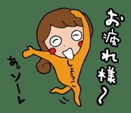 I'm shoko sticker #14165289