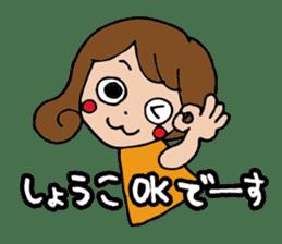I'm shoko sticker #14165290