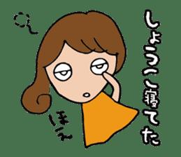 I'm shoko sticker #14165291