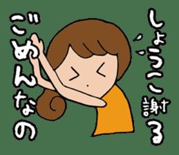 I'm shoko sticker #14165294