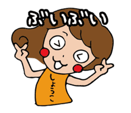 I'm shoko sticker #14165296
