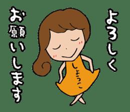 I'm shoko sticker #14165297