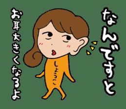 I'm shoko sticker #14165298