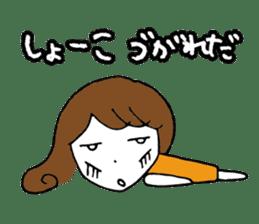 I'm shoko sticker #14165300