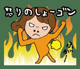I'm shoko sticker #14165301