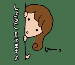 I'm shoko sticker #14165312