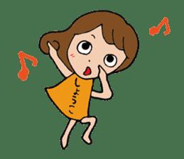 I'm shoko sticker #14165313
