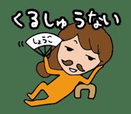 I'm shoko sticker #14165314