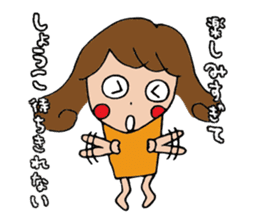 I'm shoko sticker #14165317