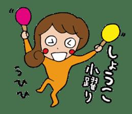 I'm shoko sticker #14165319