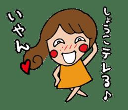 I'm shoko sticker #14165322