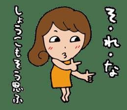I'm shoko sticker #14165324